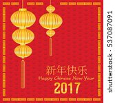 happy chinese new year and gold ... | Shutterstock .eps vector #537087091