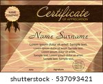 certificate of appreciation... | Shutterstock .eps vector #537093421