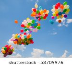 Lots Of Colorful Balloons On...