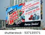 bangkok thailand fenbruary 19   ... | Shutterstock . vector #537135571