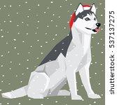 vector polygon dog collection....   Shutterstock .eps vector #537137275