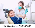 child with doctor in the office ... | Shutterstock . vector #537140095