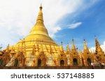 shwedagon pagoda   myanmar | Shutterstock . vector #537148885