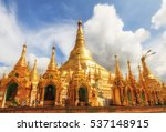 shwedagon pagoda   myanmar | Shutterstock . vector #537148915