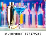 martini glass and shaker...   Shutterstock . vector #537179269