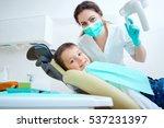 beautiful kid boy smiling in...   Shutterstock . vector #537231397