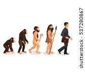 from ape to man standing... | Shutterstock .eps vector #537280867