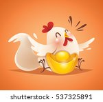 rooster design with chinese... | Shutterstock .eps vector #537325891