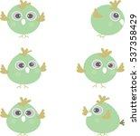 birds vector    Shutterstock .eps vector #537358429