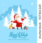 santa claus holiday card | Shutterstock .eps vector #537361165