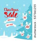 mega sale poster   Shutterstock .eps vector #537361255