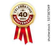 green celebrating 40 years... | Shutterstock .eps vector #537387049