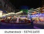 hsinchu  taiwan   december 14 ... | Shutterstock . vector #537411655