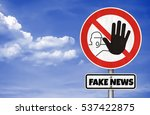 fake news   road sign concept | Shutterstock . vector #537422875