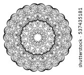 round ornamental mandala for... | Shutterstock .eps vector #537435181