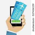 e commerce online shopping web... | Shutterstock .eps vector #537436159
