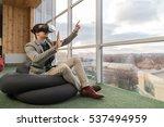 business man wear digital...   Shutterstock . vector #537494959