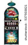slot machine with seven symbol... | Shutterstock .eps vector #537503821