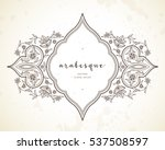 vector line art decor  ornate... | Shutterstock .eps vector #537508597
