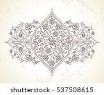 vector line art decor  ornate...   Shutterstock .eps vector #537508615