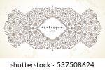 vector line art decor  ornate... | Shutterstock .eps vector #537508624