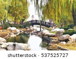 the beautiful park in daming... | Shutterstock . vector #537525727