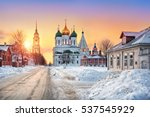 evening winter view on the... | Shutterstock . vector #537545929