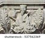 augustus emperor relief as... | Shutterstock . vector #537562369