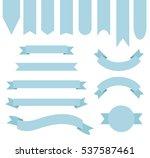 powder blue color ribbon banner ... | Shutterstock .eps vector #537587461