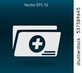 folder vector illustration | Shutterstock .eps vector #537589645