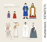 korea traditional identity... | Shutterstock .eps vector #537607171