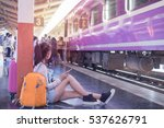 girl sitting with mobile phone | Shutterstock . vector #537626791