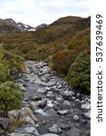 Small photo of The alpine landscape near Otira Viaduct Lookout in Arthur's Pass National Park.