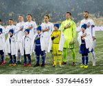 kiev  ukraine   december 12 ... | Shutterstock . vector #537644659