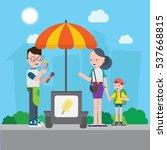 ice cream cart in the park | Shutterstock .eps vector #537668815