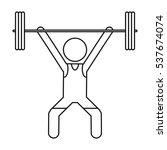 man weight lifter sport athlete ... | Shutterstock .eps vector #537674074