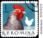 romania   circa 1963  postage... | Shutterstock . vector #537675175