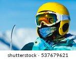 vertical full length shot of a... | Shutterstock . vector #537679621
