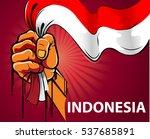 vector illustration  hand... | Shutterstock .eps vector #537685891