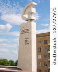 "Small photo of Volgograd. June 11, 2016: Hammer and Sickle with the dictum and signed by Stalin at the memorial complex of the museum-panorama ""The Battle of Stalingrad"" in Volgograd"