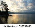 Sunset Over Lake Teletskoye ...