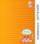 vector printing paper note.... | Shutterstock .eps vector #537767659