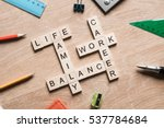 Stock photo concept of harmony and balance between work and family 537784684