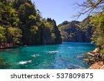 coron island  phllipines  ...   Shutterstock . vector #537809875