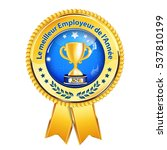 the best employer of the year ... | Shutterstock .eps vector #537810199