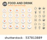 food and drink vector icon... | Shutterstock .eps vector #537813889