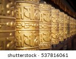 Prayer Wheels Made From Metal...