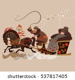 winter sleigh with a horse  a... | Shutterstock .eps vector #537817405