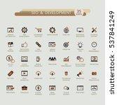 seo and development icon set | Shutterstock .eps vector #537841249