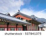 Korean Traditional Architectur...